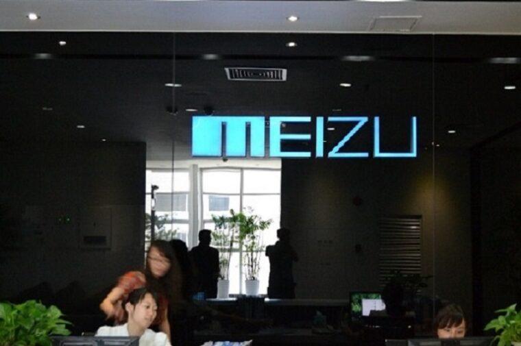 Meizu'nun hikayesi