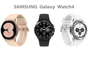 Samsung Galaxy Watch 4 Çıkış Tarihi